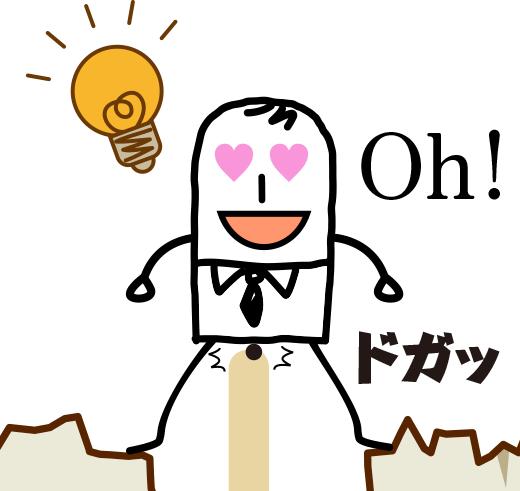 hirameita