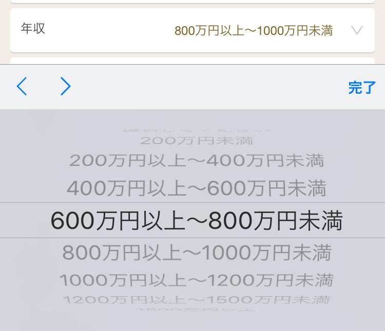 marrish-nenshuu6000man
